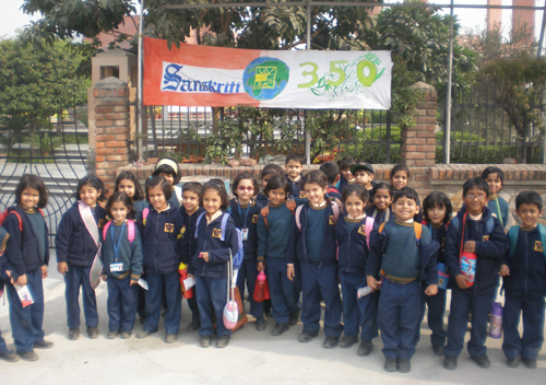 Sanskriti 350, Sanskriti School Calls for an Eco-Clubs Unite Against Climate Change
