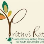 Prithvi Ratna: National Essay Writing Competition by WWF-India