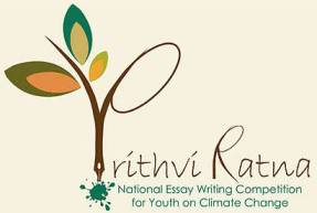Prithvi Ratna National Essay Writing Competition