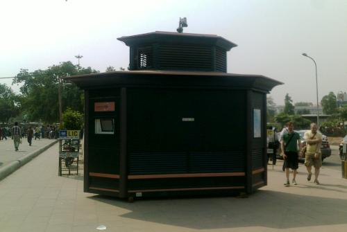 Air Purifier at CP