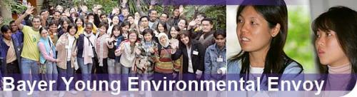 Bayer Young Environmental Envoy