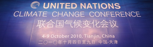 Tainjin, China conference before CoP 16