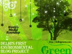 Weekly Green News Update for Week 41 (Oct 10 to 16), 2016