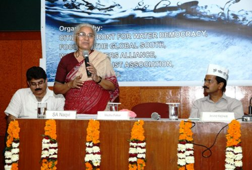 Medha Patkar at the water privatization conference at ISI
