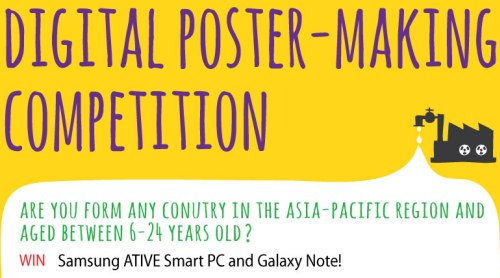 Invite to UNEP & UNESCO Digital Poster-Making Competition