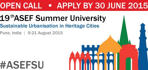 summer-university-participate