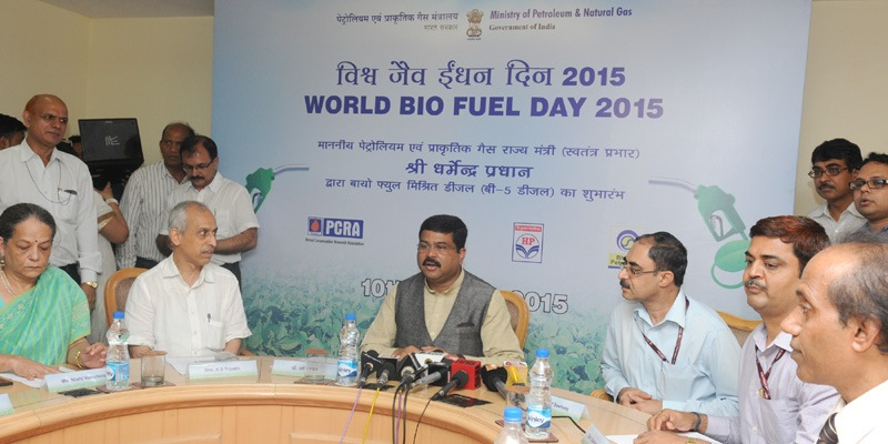 world-biofuel-day-in-delhi