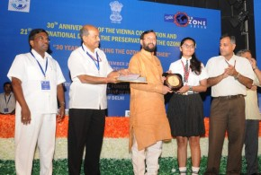 International Ozone Day Celebrated by MoEF