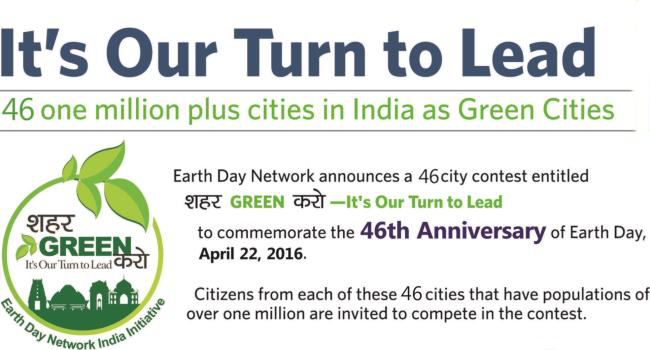 Have You Sent Your Entry for Earth Day Shehar Green Karo Contest