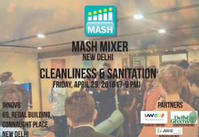 Invitation: MASH Mixer Themed on Env and Sanitation at CP