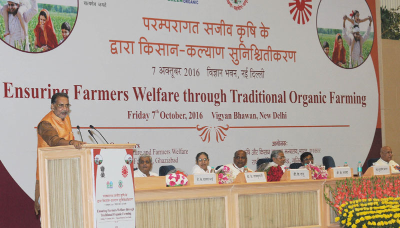 Workshop on Farmers Welfare Through Traditional Organic Farming
