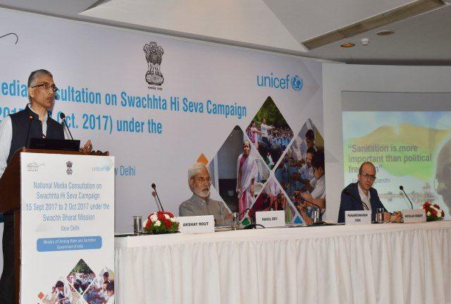 Swachhta Hi Seva National Media Consultation Informs 430% ROI/ Toilet