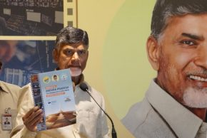 Urban Renewal from Southern India: Amaravati to Become Innovation Hub