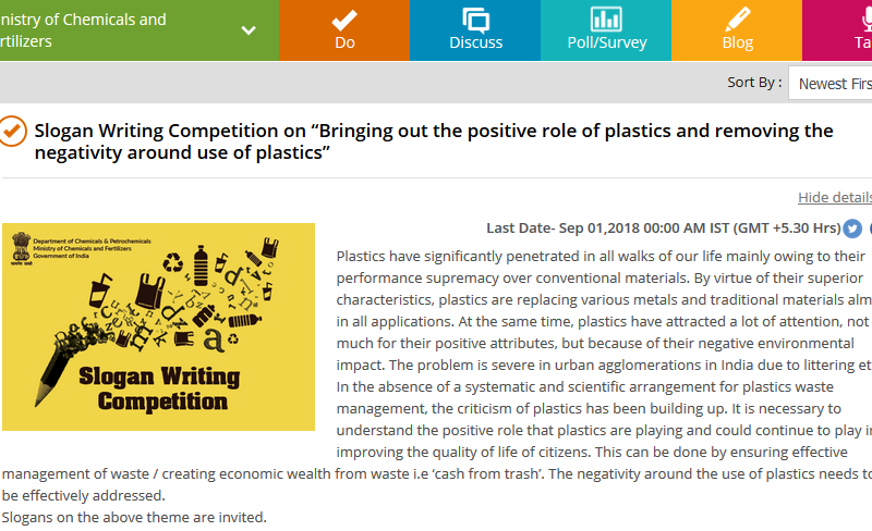 Why Is MyGov.in Promoting Plastic Through Competitions?