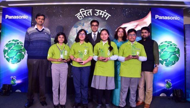 Panasonic Launches Harit Umang, Joy of Green Initiative