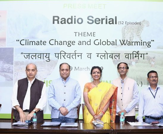 Radio Serial Launched to Raise Awareness About Climate Change