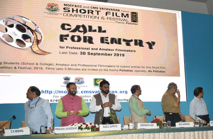 Call for Entry for CMS Vatavaran Film Festival 2019