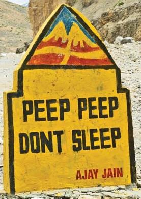 Invitation: 'Peep Peep Don't Sleep' Book Launch