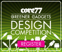 Wanted: A More Intelligent Green Design