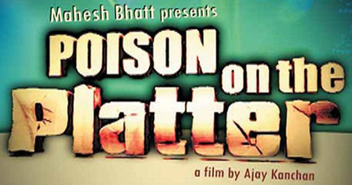 Invitation: Screening of Poison on the Platter