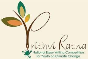 Prithvi Ratna National Essay Writing Competition