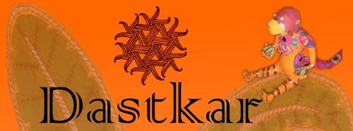 Invitation: Dastkar the Nature Bazaar at IGNCA