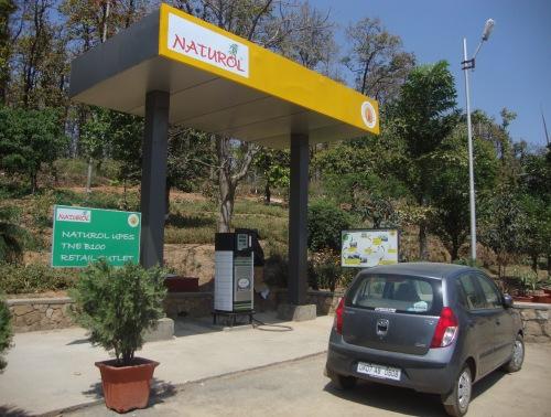 Trip to the University of Petroleum & Energy Studies