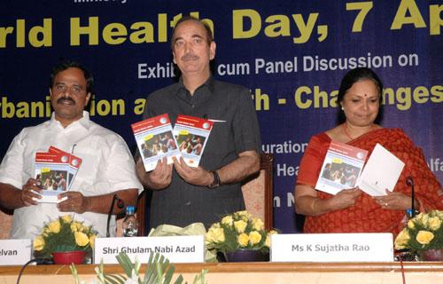 Shri Ghulam Nabi Azad on World Health Day