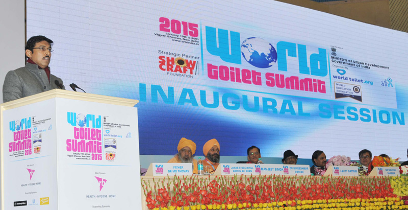 A Summit for the Toilets Inaugurated in New Delhi!