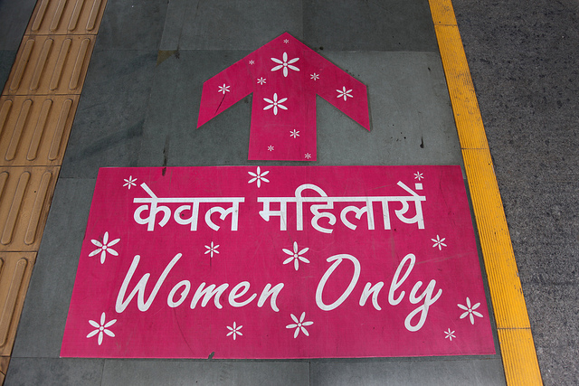 womens-only-compartment-delhi-metro