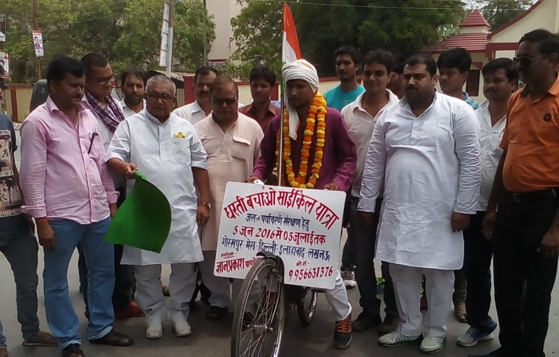 Dharti Bachao Cycle Yatra Begins from Gorakhpur on WED