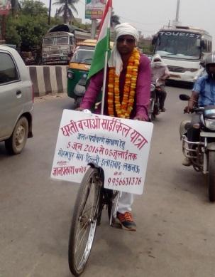 gyan-prakash-pandey