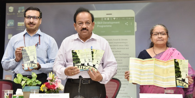 Launch of MoEFCC's Green Skill Development Programme App