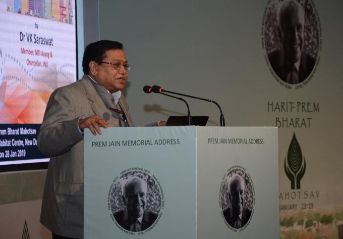 Prem Jain Memorial Trust Celebrates Harit-Prem Bharat Utsav