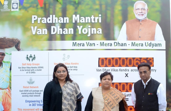 Van Dhan Yojana Highlighted at National Tribal Festival