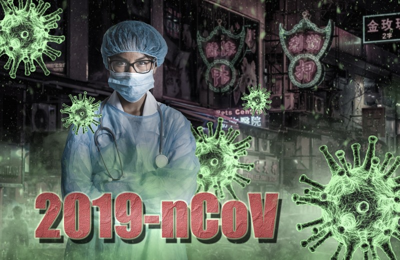 Wuhan Coronavirus origin