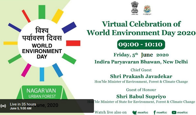 Env Ministry eInvite for Celebrating World Environment Day 2020