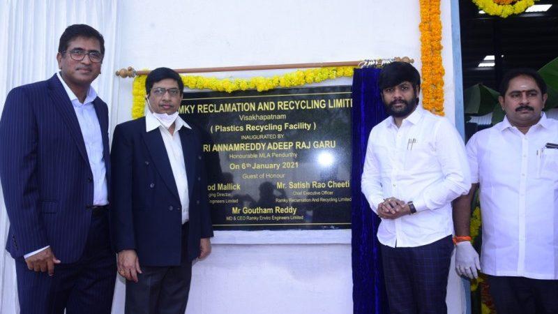 Ramky Starts Plastic Recycling Facility in Vishakhapatnam