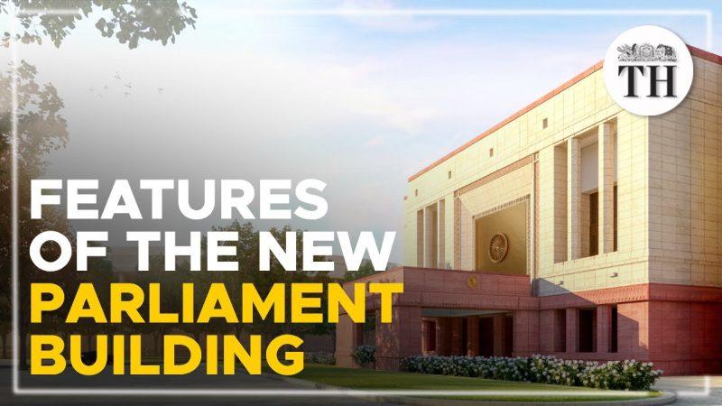 Sneek Peek Preview of the New Parliament Building