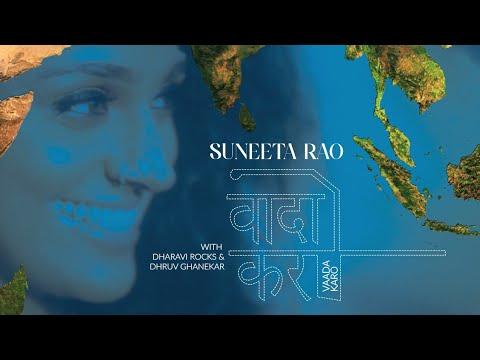 Watch Vaada Karo to fight Climate Change Song Featuring Suneeta Rao